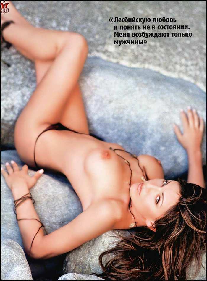 lubetube porn Larysa poznyak nude - Watch free porn gig, Gaga Porn Photos, ...